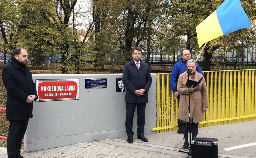 Otevření Makuchovy lávky a uctění památky disidenta Vasyla Makucha